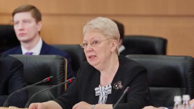 Выступление Министра образования и науки Российской Федерации Ольги Васильевой