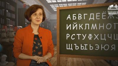 """Программа """"Просто о сложном"""" Выпуск №13"""
