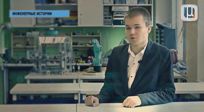 Инженерные истории. Олег Зобов