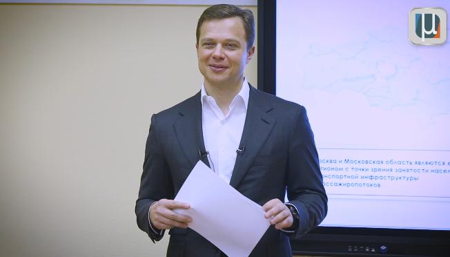 Максим Ликсутов, руководитель Департамента транспорта