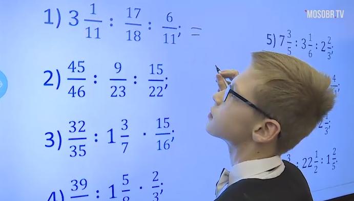 Новый взгляд на математику в проекте «Математическая вертикаль»