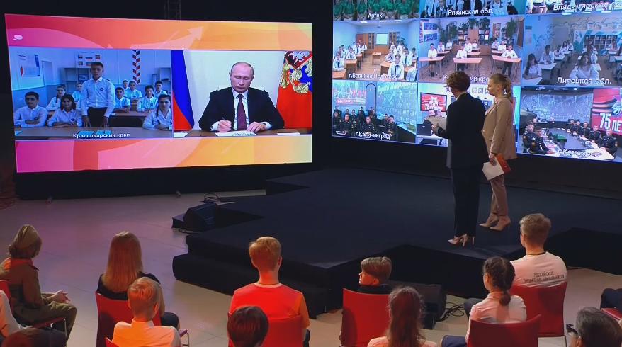Всероссийский открытый онлайн-урок «Помнить – значит знать»