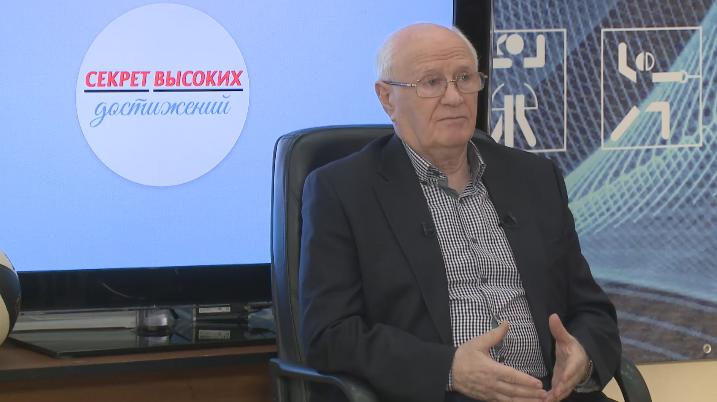 Евгений Гомельский, заслуженный тренер России