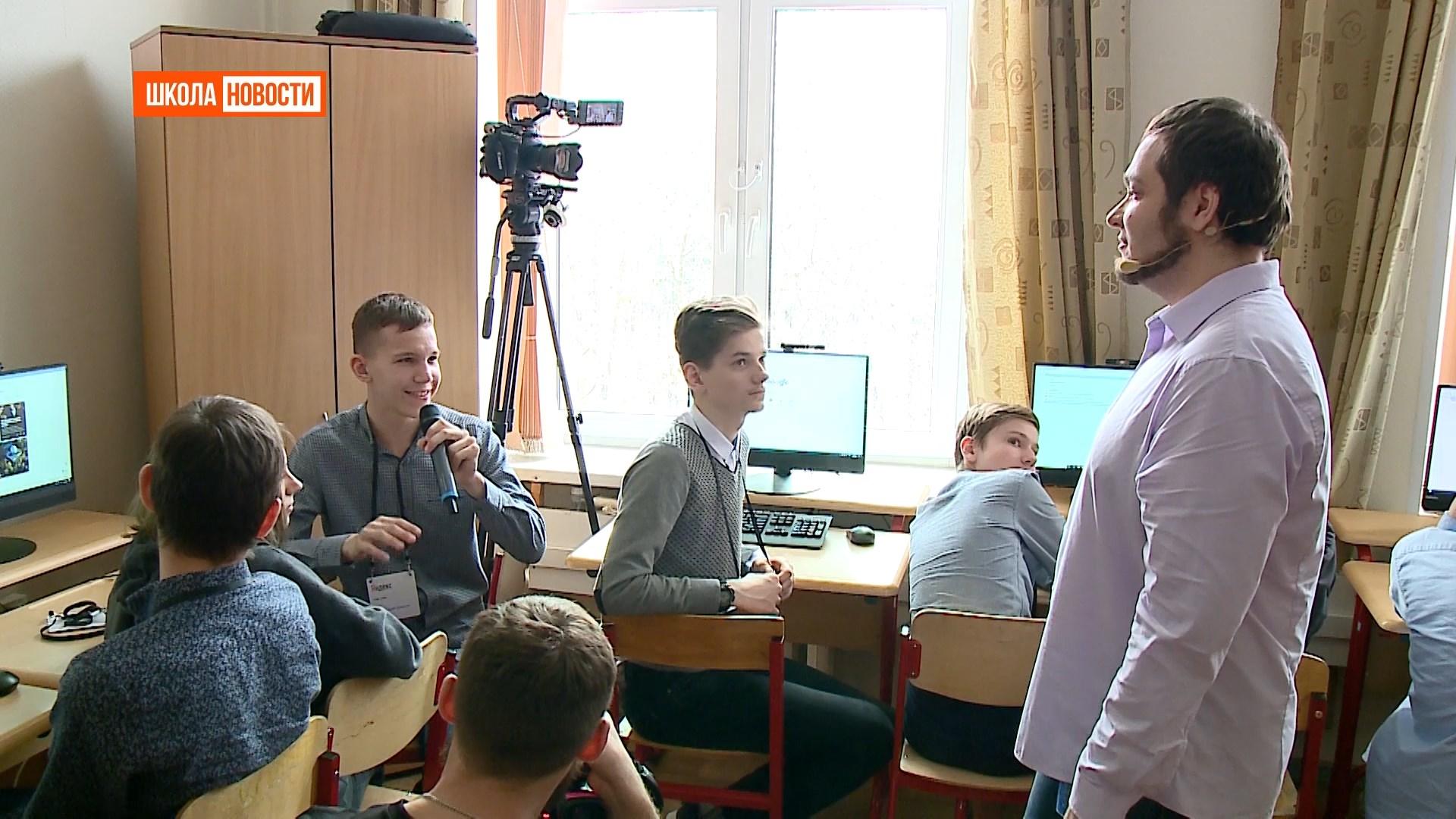 Урок цифры в Яндексе