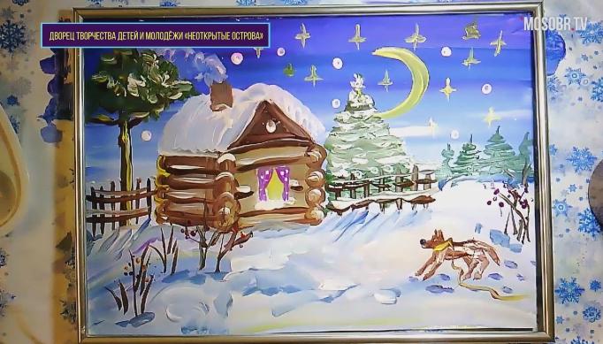 Я рисую зиму