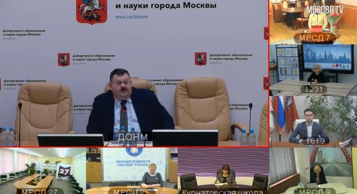 Московский педагогический форум