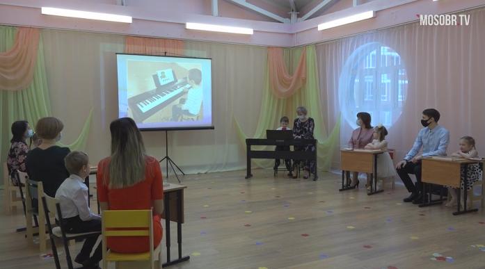 Фортепиано для всей семьи