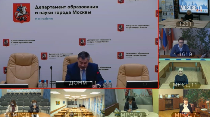 Первый московский педагогический форум