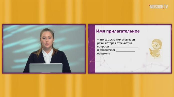 Русский язык, 4 класс. «Дательный и творительный падежи»