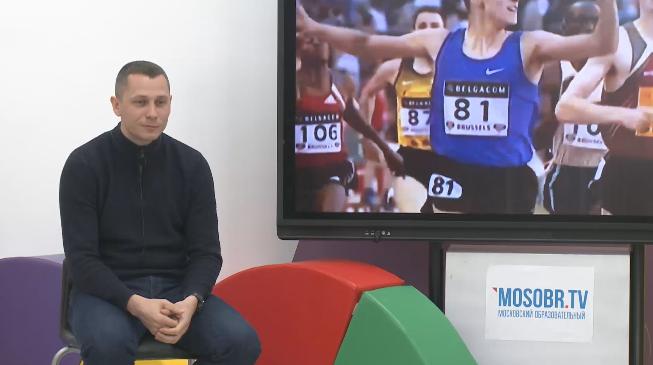 Юрий Борзаковский, главный тренер сборной России по лёгкой атлетике
