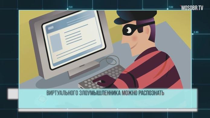 Информационная безопасность. Выпуск № 2