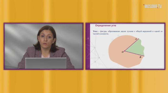 Геометрия,  7 класс. «Измерение углов»