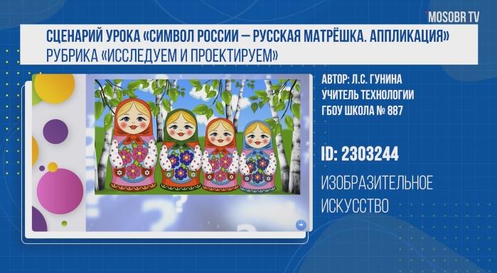 ВЫПУСК № 14