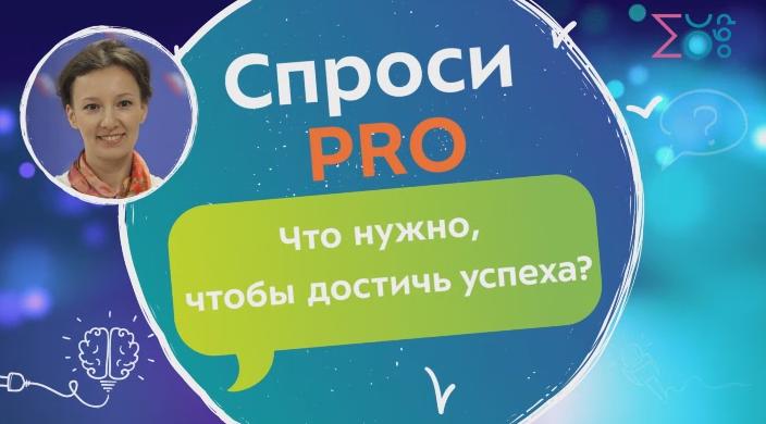 Спрашиваем  Анну Кузнецову