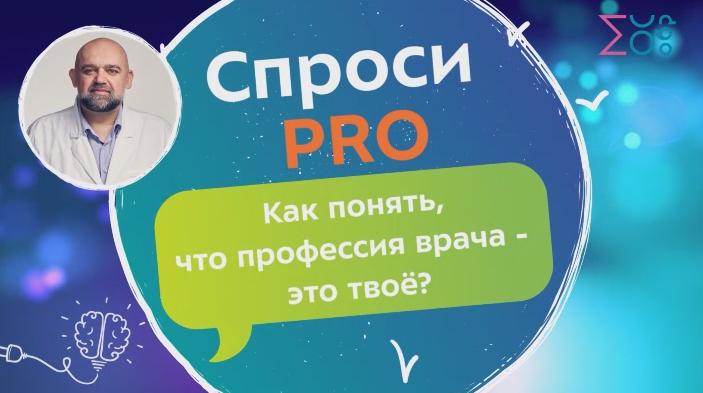 Спрашиваем Дениса Проценко