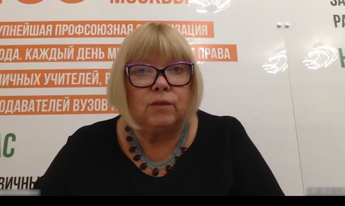 """Селекторное совещание """"Профсоюзный час"""" от 29.09.2021"""