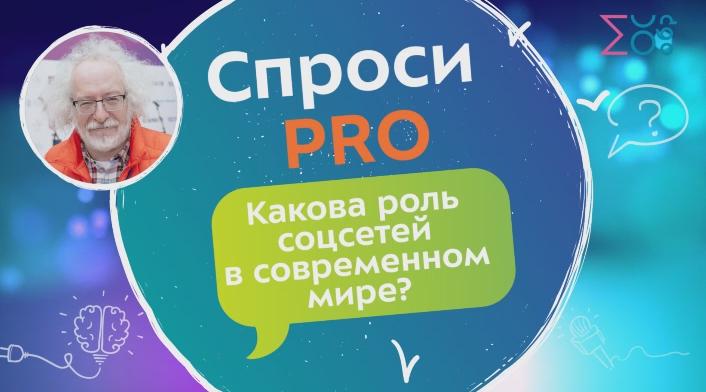 Спрашиваем Алексея Венедиктова