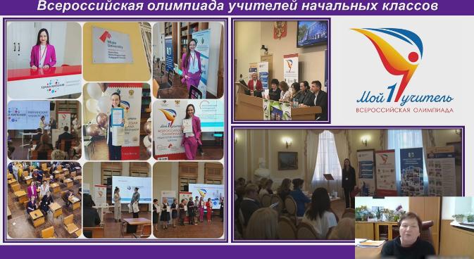 """Селекторное совещание """"Профсоюзный час"""" от 14.10..2021"""