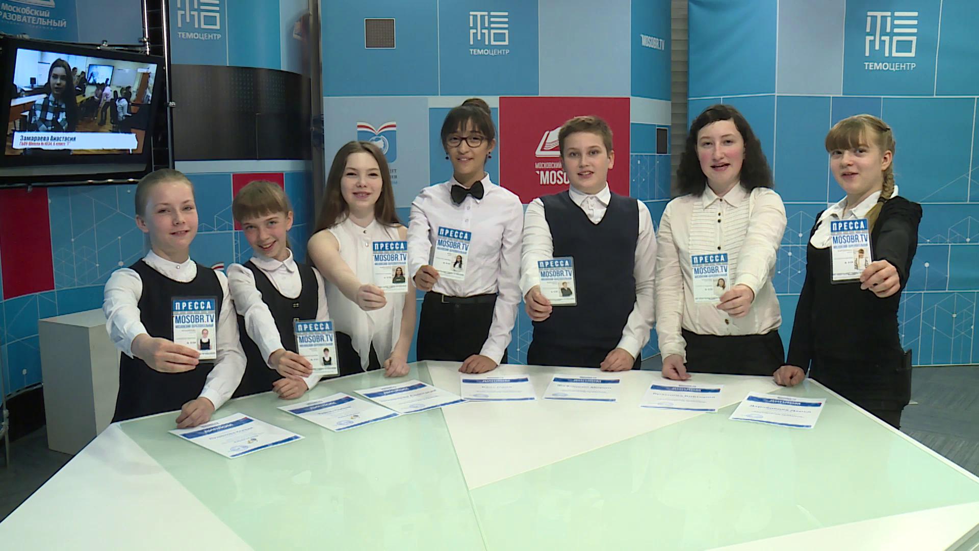 Итоги конкурса. Кружки и студии дополнительного  образования  в московских школах