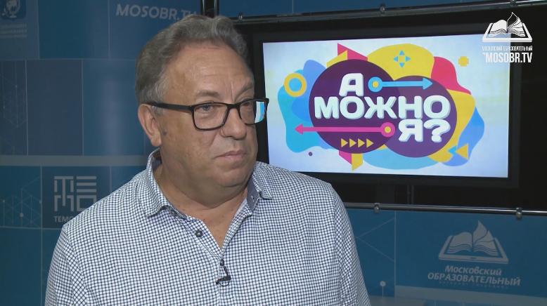 Герой программы - Виктор Беляев, Президент Национальной ассоциации кулинаров
