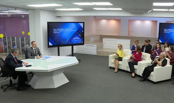 Открытый разговор с Руководителем Департамента образования Москвы: ноябрь 2018