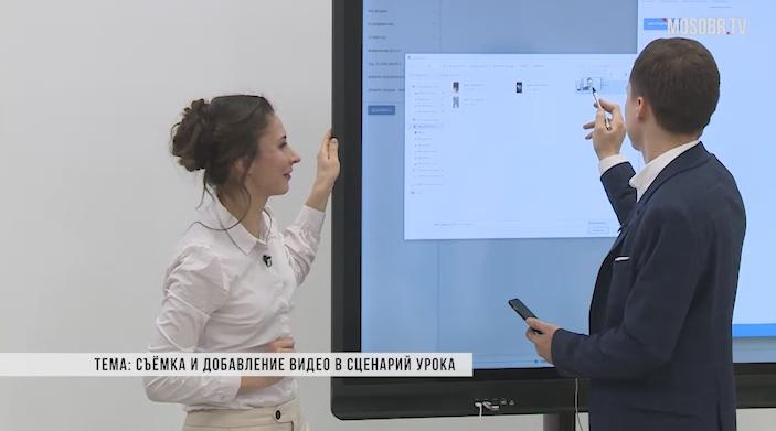 Мастер-урок с Марией Тюляевой \ Съёмка и добавление видео в сценарий урока