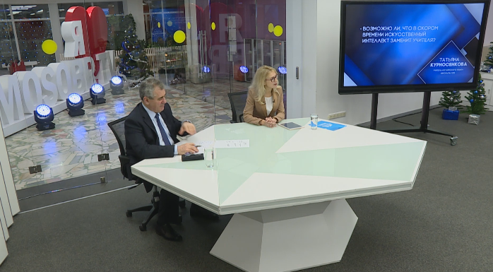 Открытый разговор с Руководителем Департамента образования и науки города Москвы: декабрь