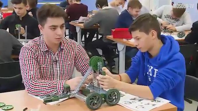 Инженерный класс школы № 2097