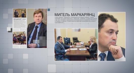 """Журнал """"Школа. Москва"""""""