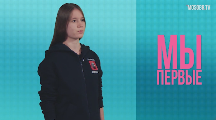 Ирина Жукова - призёр Всероссийской олимпиады по ОБЖ