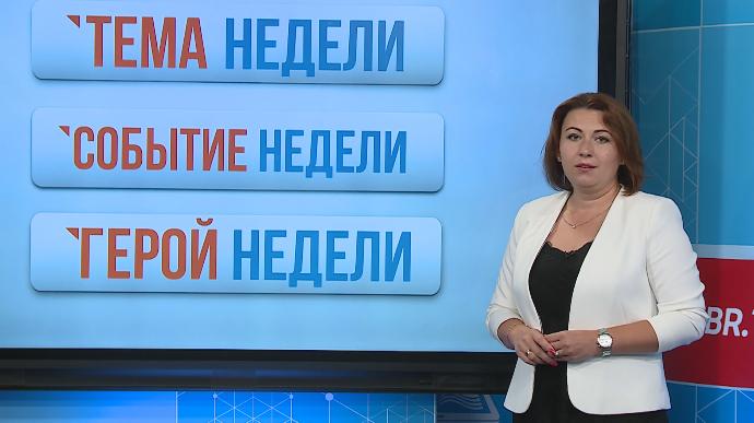 Наталья Зуева,  директор школы  № 1637