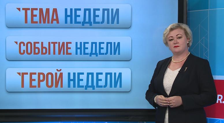 Елена Шкуренко,  директор Московской международной школы