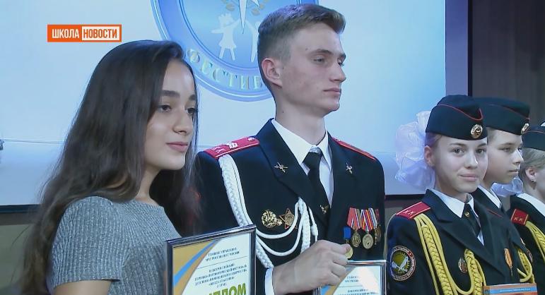 """Новый сезон """"Московского кино в школе"""""""