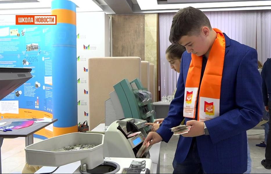 Фестиваль финансовой грамотности и предпринимательской культуры в Москве.