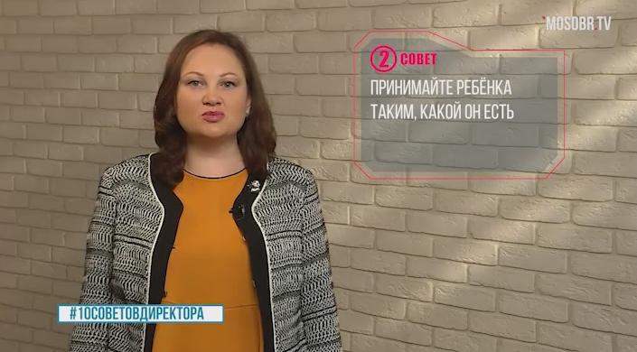 Анна Гурченкова - директор Дворца творчества детей и молодёжи «Восточный»