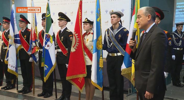 Новый проект школьных музеев и Музея Победы