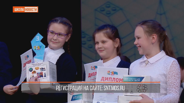 """""""Учительской газете"""" - 95 лет!"""