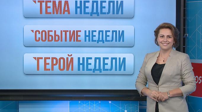 Наталья Ерёмина,  директор Политехнического колледжа имени П.А. Овчинникова