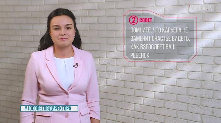 Зоя Чернышёва – директор школы № 158