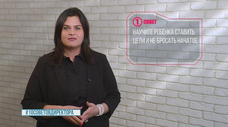 Маргарита Бриткевич – директор многопрофильной школы № 1374