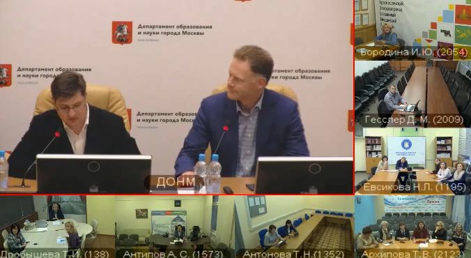 XIV Всероссийский фестиваль науки для школьников и педагогов