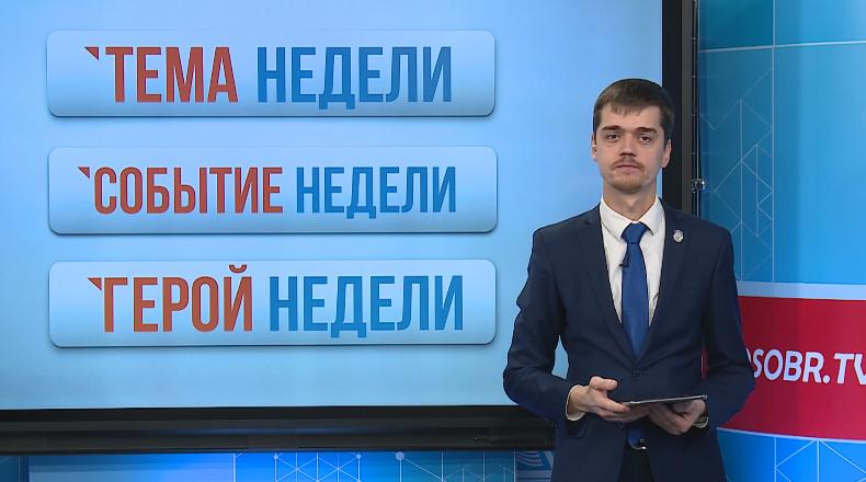 Алексей Миняев, директор школы № 875