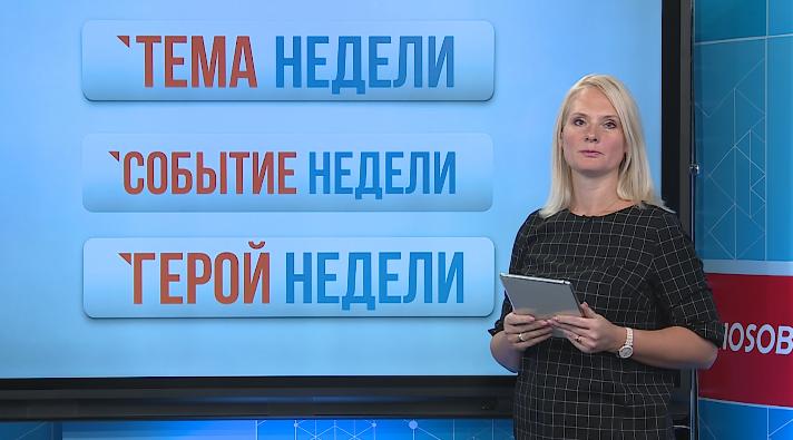 Мария Кузнецова, директор школы № 1065