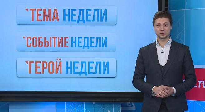 Евгений Скуднов,  директор школы № 1619 имени М.И. Цветаевой