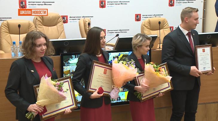 Награды Президента