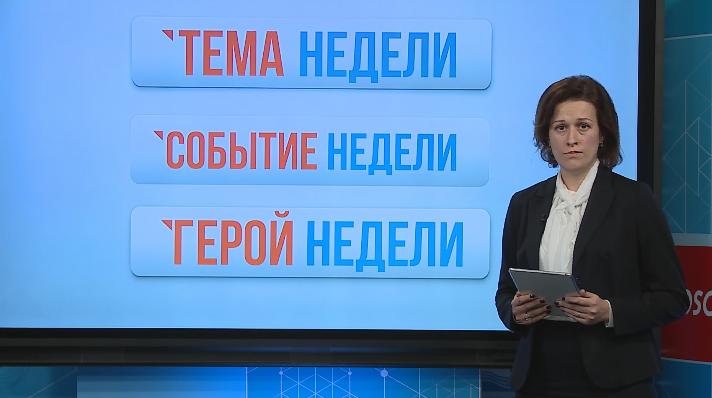Марина Щеверова, директор школы № 1370