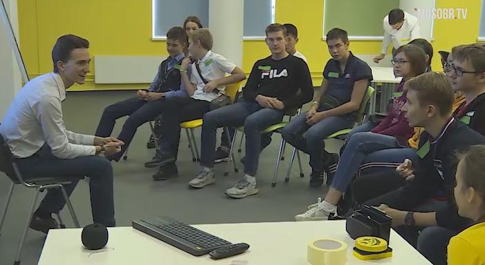 """Квест """"Инженеры будущего"""""""