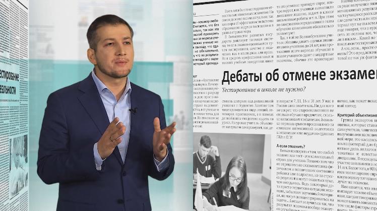 Учительская газета от 19 ноября