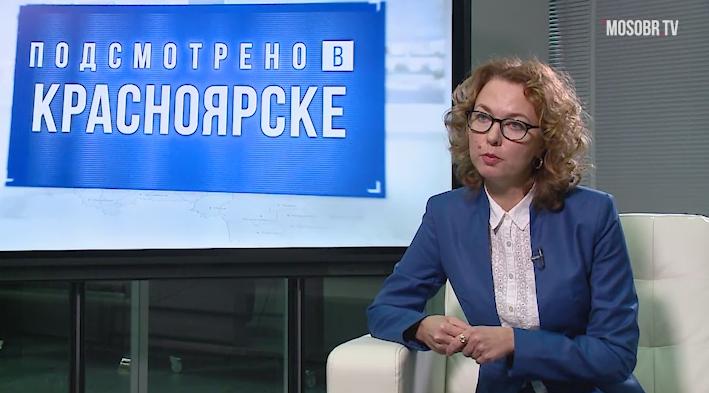 Подсмотрено в Красноярске
