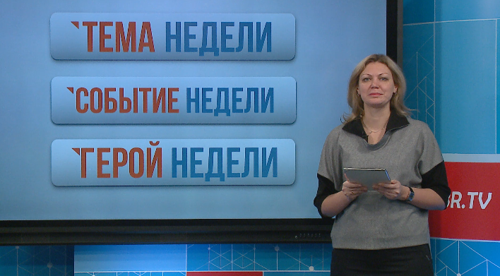 Елена Рыбальченко, директор Инженерно-технической школы